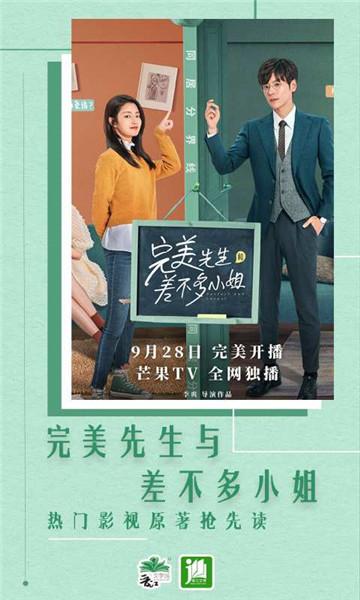 晋江小说阅读app下载手机版