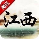 微乐江西棋牌  v6.9.7