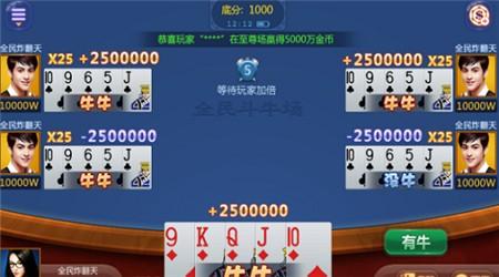 王道棋牌200king官方版