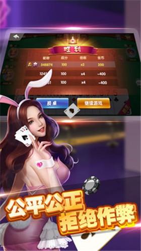 王道棋牌最新版