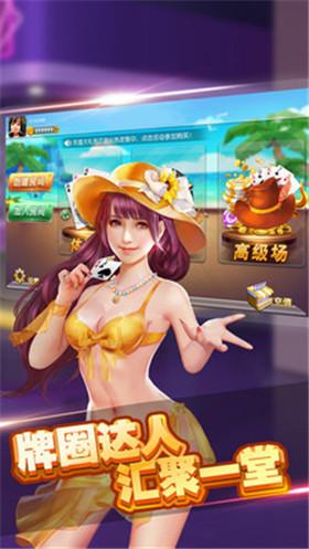 王道棋牌安卓最新版