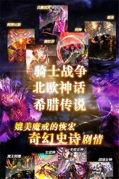 龙之崛起中文手机版