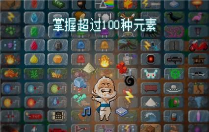 沙盒中文内购破解版