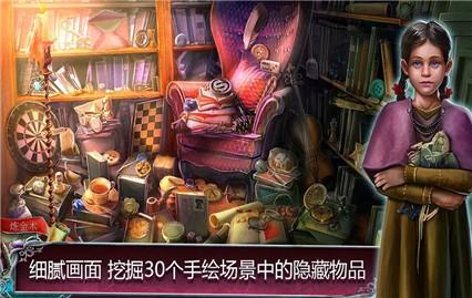 丢失的魔典被盗的王内购破解版免费下载