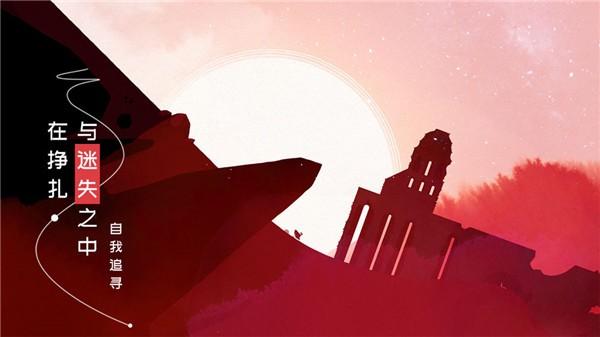 格莉斯的旅程游戏下载v1.0