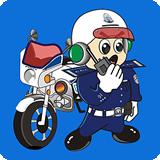 交警在线  v2.0.4