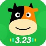 途牛app v10.26.1