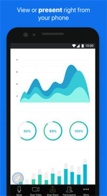 云视频会议app下载安装手机