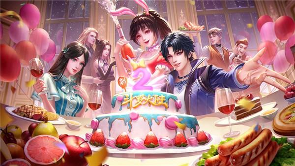 新斗罗大陆破解版内购免费下载v1.1.1