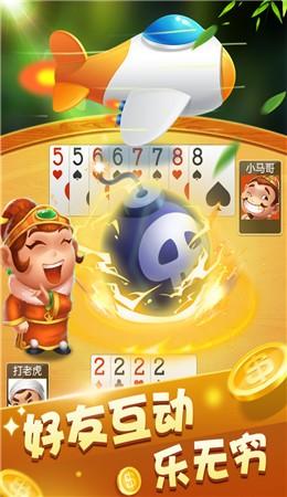 王道棋牌官方正版下载安装