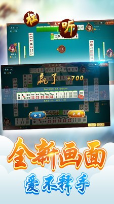 728棋牌游戏官方版