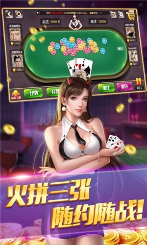 58棋牌app下载最新版