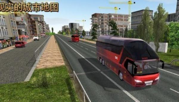 德国卡车模拟破解版下载v1.0.2