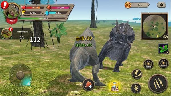 恐龙模拟器下载中文版破解版