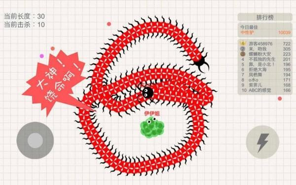 小蛇斗蜈蚣无限金币