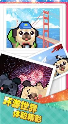像素积木2游戏下载
