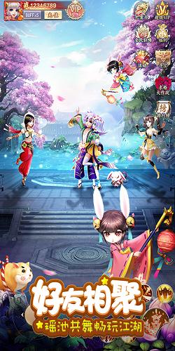 九州仙剑传破解版