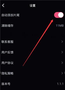 B站必剪app官方下载