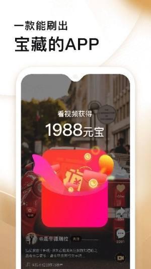 拍呱呱app官方下载安装