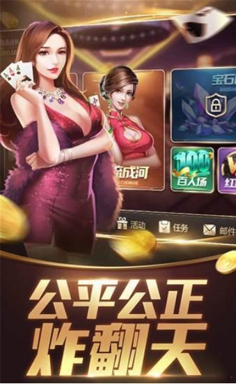 开元ky棋牌娱乐