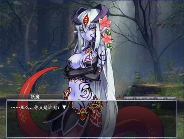 勇者大战魔物娘下载手机版汉化版v1.0