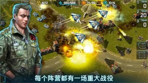 战争艺术3全球冲突破解版