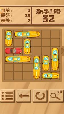 老司机挪车游戏免费下载最新版