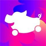 花小猪打车app  v1.1.14
