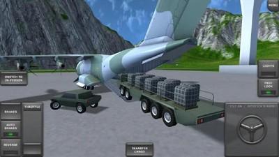 真实飞行模拟器3D无限金币版