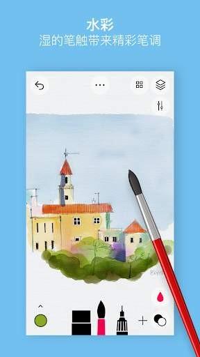 行影勾绘app