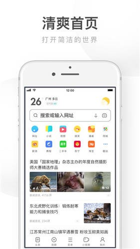 uc小说app阅读器下载