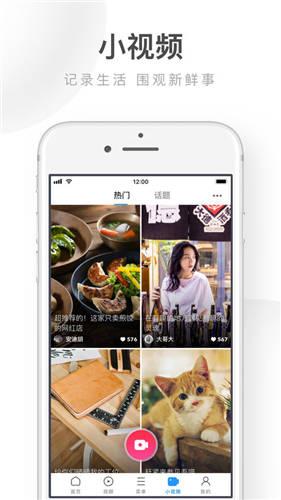 uc小说app