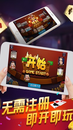 许昌棋牌比赛手机版