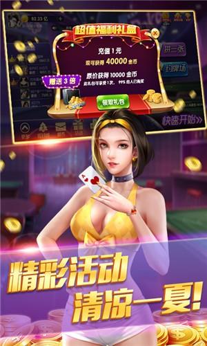 重庆棋牌全新上线