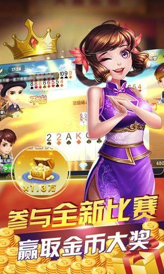 米玩互娱棋牌中心