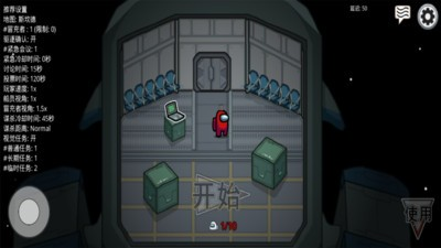在我们之间中文版游戏下载