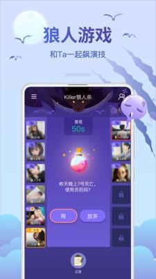 会玩手游app下载安装