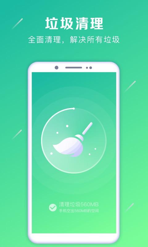 记加班极速版app
