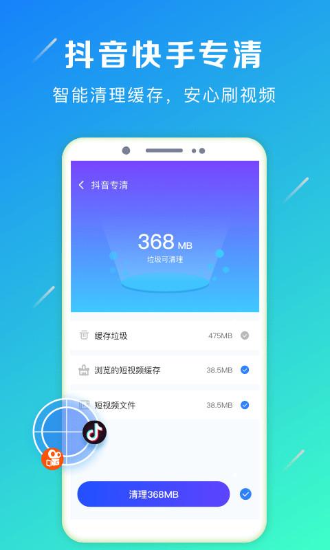 记加班极速版app下载安装