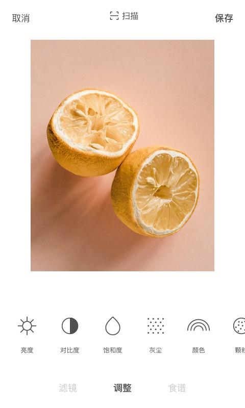 foodie相机下载安卓版