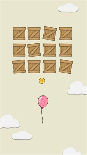保护气球下载v1.0.3
