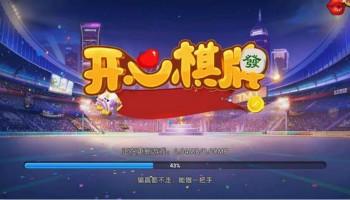 开心棋牌最新版本下载-开心棋牌kxqp影片-天天开心棋牌娱乐