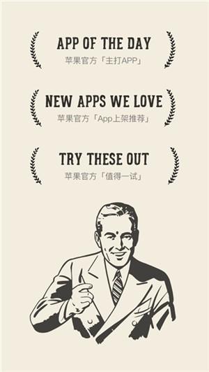 专注番茄app