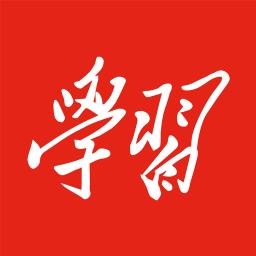学习强国 v2.19.0