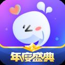 氧气语音app v8.1.5