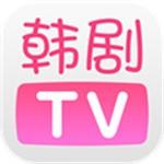 韩剧tv  v5.4.2
