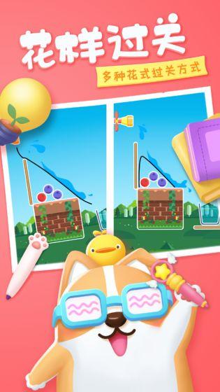 开心花园红包版游戏下载