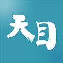 天目新闻app下载 v2.1.1