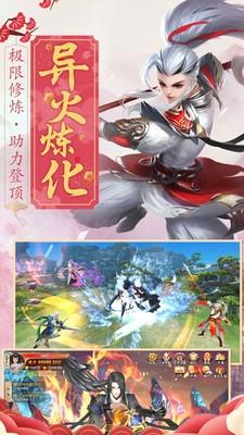 幻灵仙境手游官方版