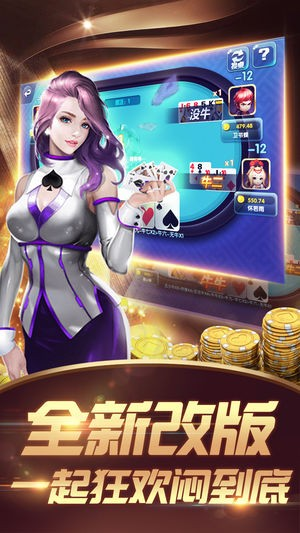大资本棋牌苹果版